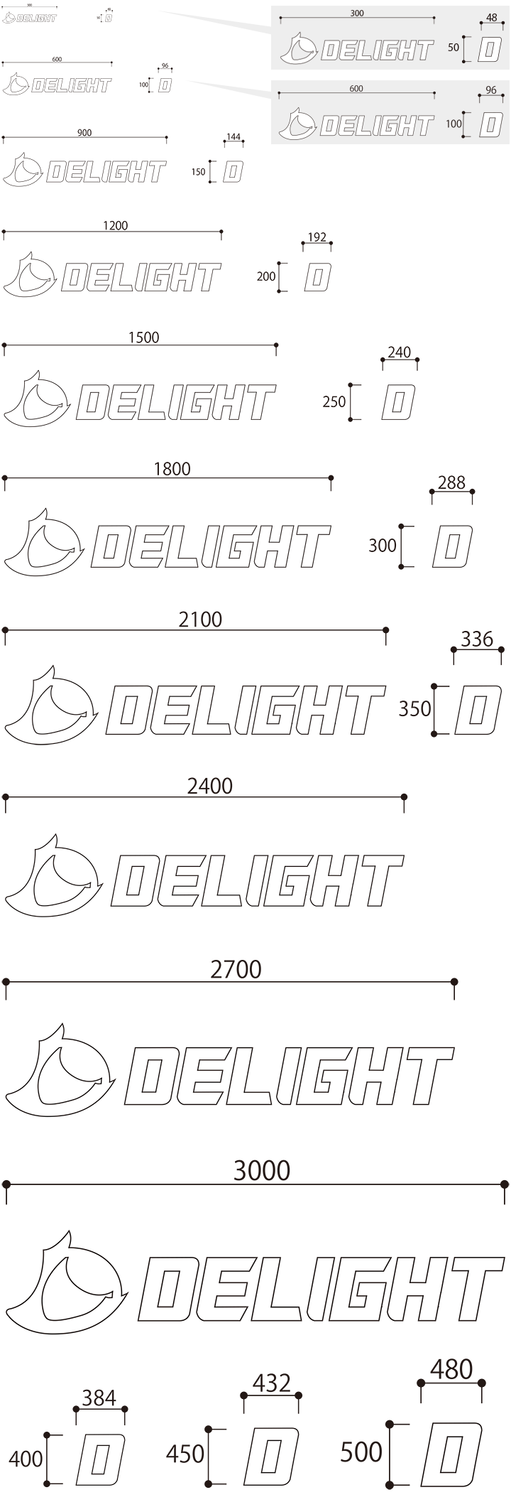 デイライトサイズ表