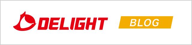 Delight blog