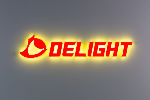 AL_正面_点灯 のコピー
