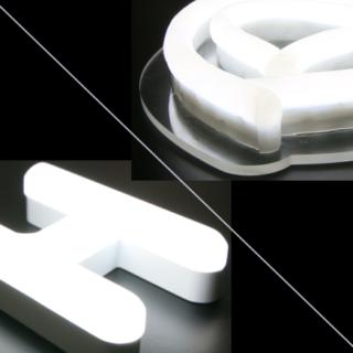 LEDネオンのサンプル制作事例