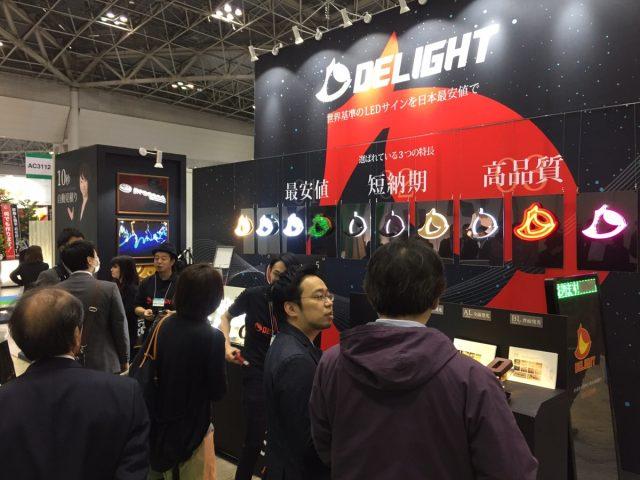 LEDサイン展示会事例