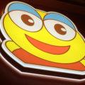LEDサインロゴ
