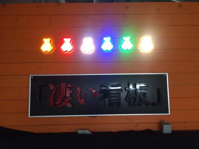 LEDサンプル