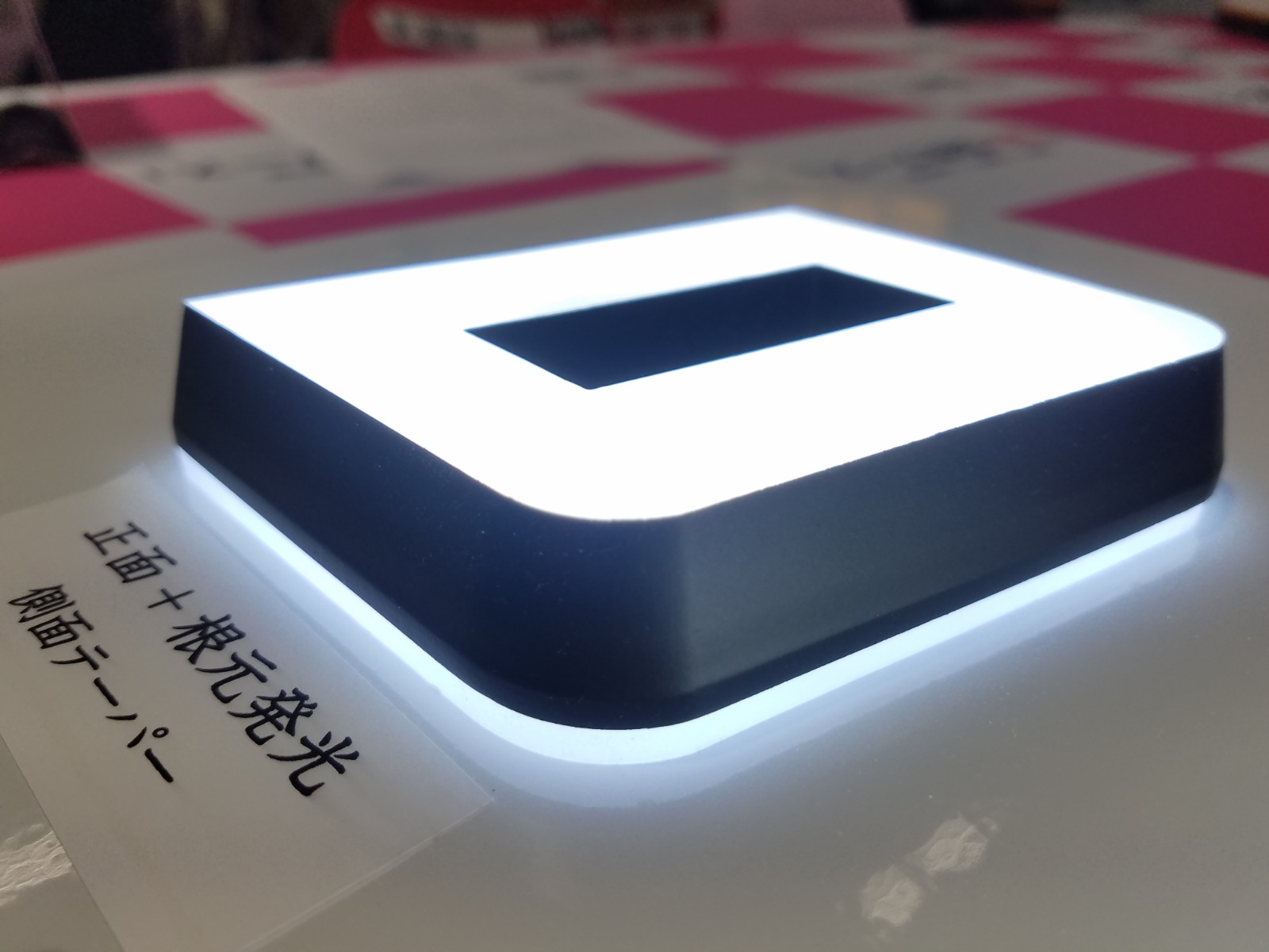 LEDサイン 全面発光 AllLit 正面+根元発光 DELIGHT