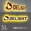 LEDサインサンプル制作事例