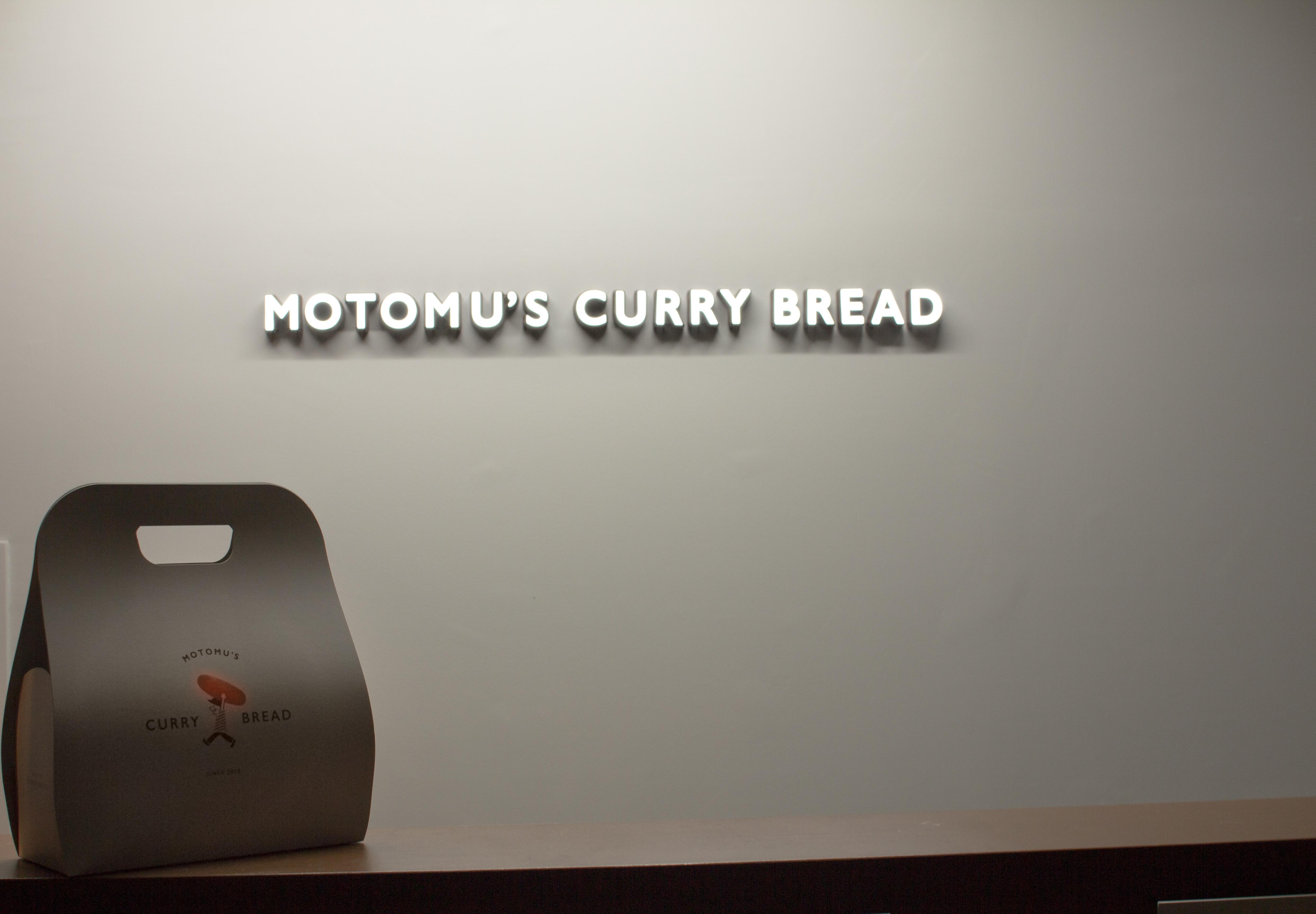 飲食店に設置されたLEDサイン事例の様子